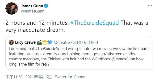 《X特遣队:全员集结》片长2小时12分钟 或没有导