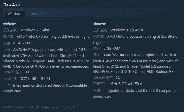 吉卜力风格平台跳跃游戏《Hoa》将于8月登陆PC和主机平台