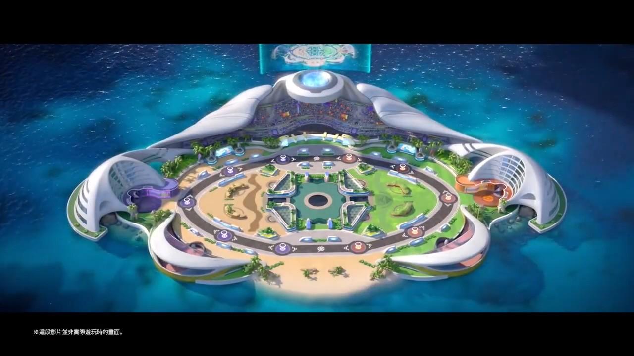 《宝可梦:大集结》开场CG和5分钟上手视频公开