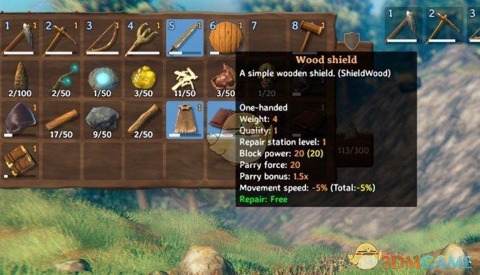 《Valheim:英灵神殿》自定义物品信息显示MOD
