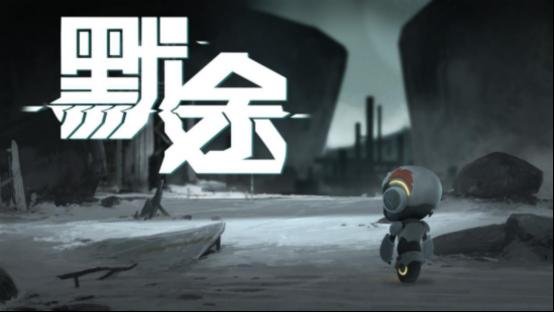 科幻主题下的反乌托邦叙事,国产独立游戏《默途》今夜正式发售