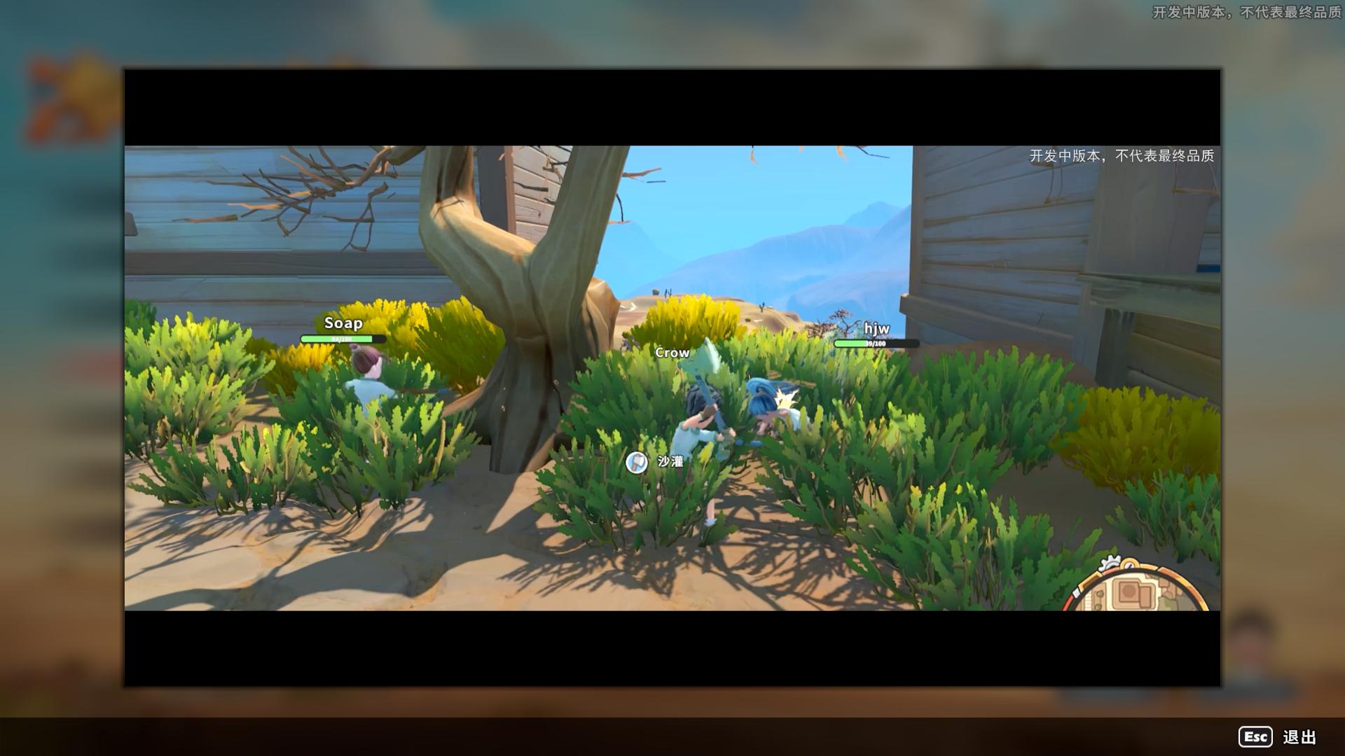 《沙石镇时光》Demo免费登陆Steam 多人模式首次公布