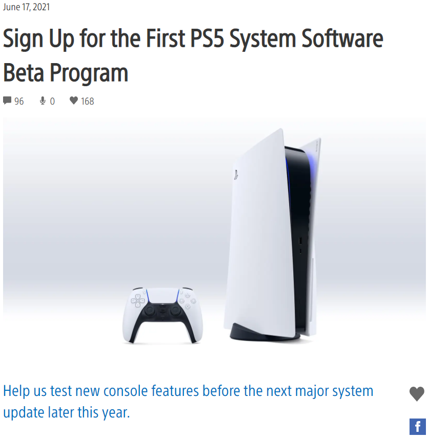PS5年底前将发布重要系统更新 正招募测试人员