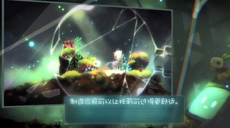 世嘉公布《真空饲育箱》新中文宣传影像 7月29日发售