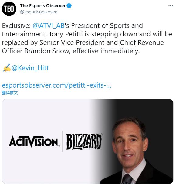 动视暴雪体育与娱乐总裁将离职 接任者已确定