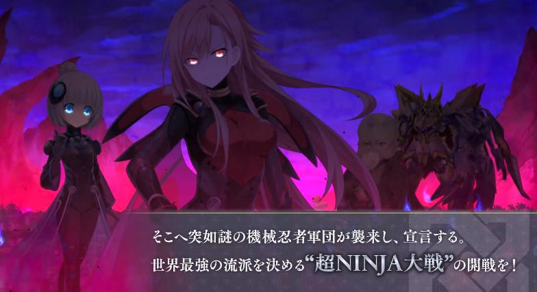《闪乱忍忍忍者大战海王星少女们的响艳》第二弹宣传影像公布