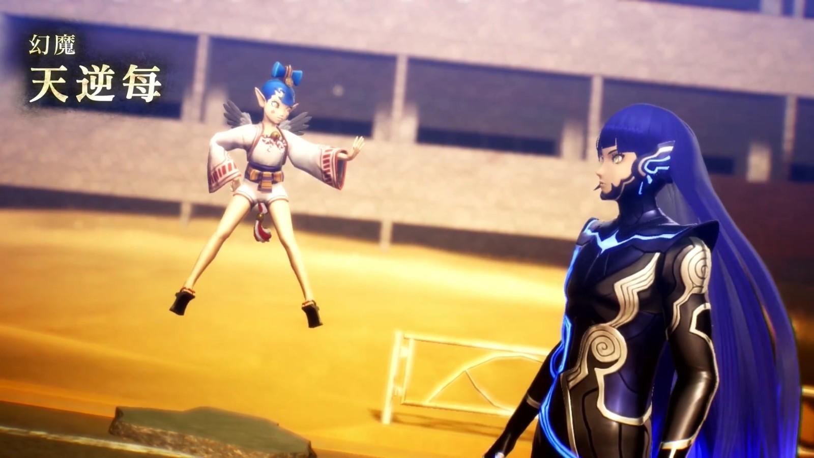 《真女神转生5》每日恶魔介绍:日本女神天逆每