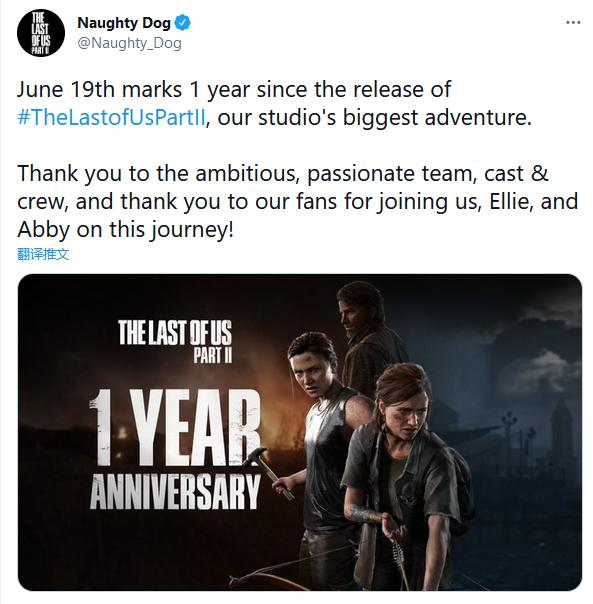 顽皮狗发推庆贺《最后的生还者2》正式发售1周年