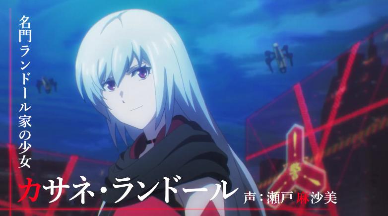 《绯红结系》TV动画第二弹PV公布 将于7月1日放送