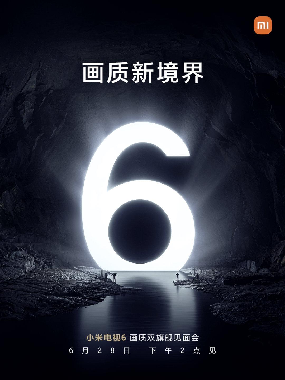 小米电视6官宣 6月28日发布::画质全面拉满 一