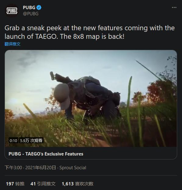 """《绝地求生》最新抢先预告""""TAEGO"""" 7月7日登陆PC"""