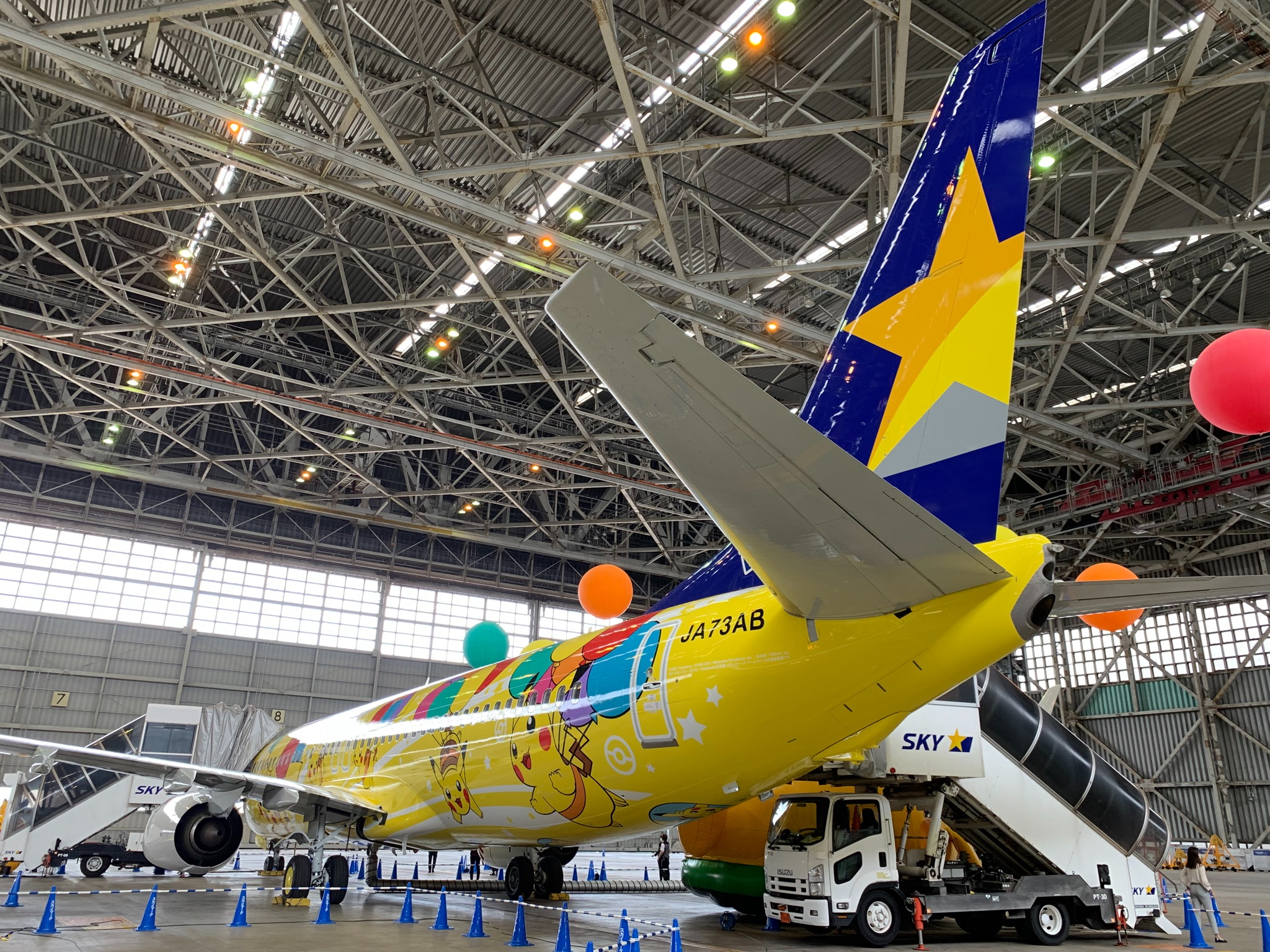 全新《宝可梦》主题涂装客机公开 将欢乐带向天空