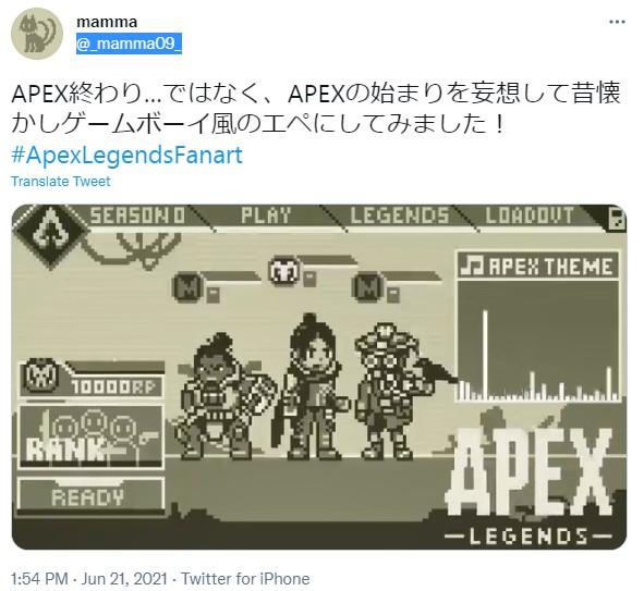 高玩魔改《Apex英雄》开局视频 8位机GB风格独特