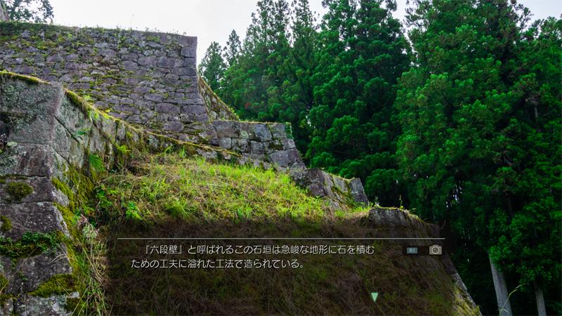 旅行ADV游戏《风雨来记4》11处新景点公布  领略古迹古城
