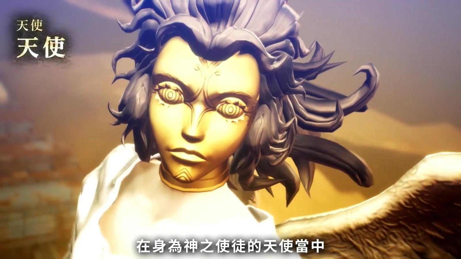 《真女神转生5》芬恩‧麦克库尔、天使、邪灵介绍
