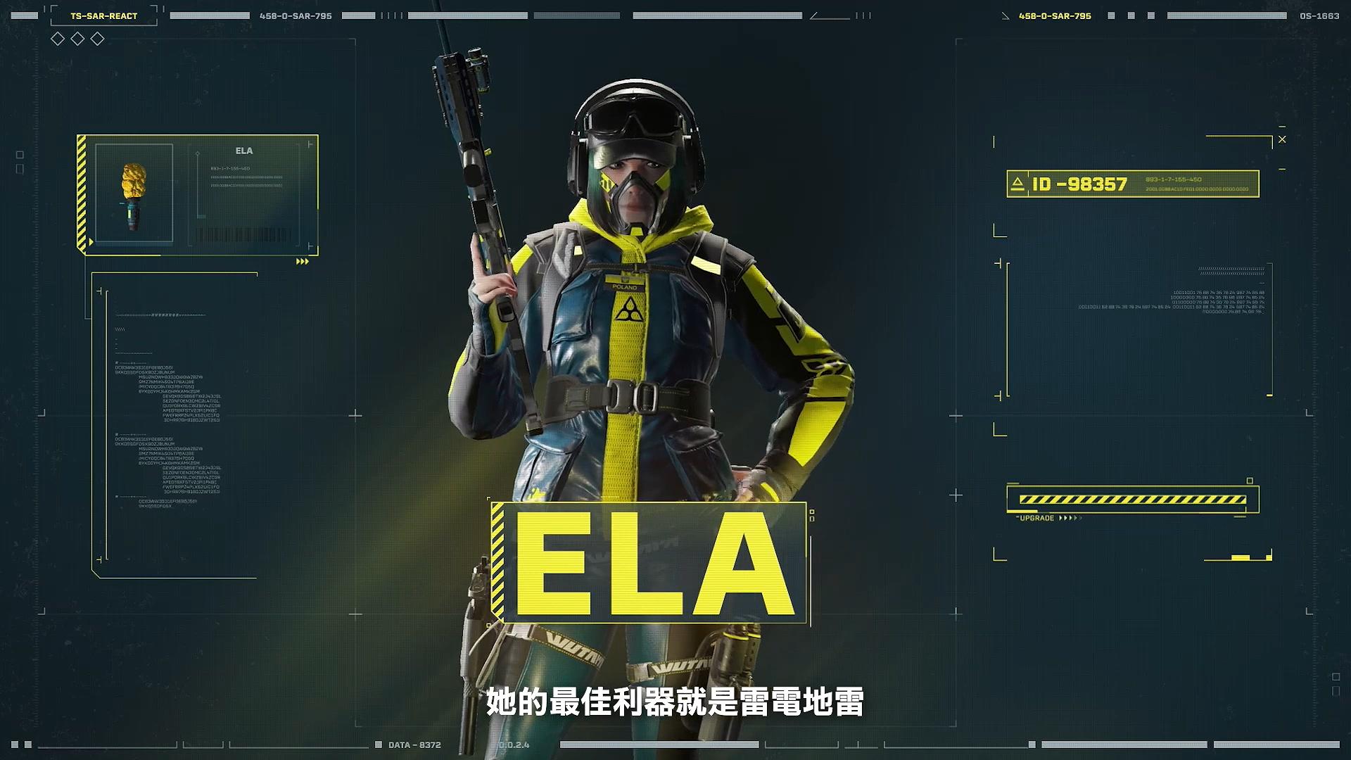 《彩虹六号:异种》干员ELA介绍:雷电地雷掌控战场