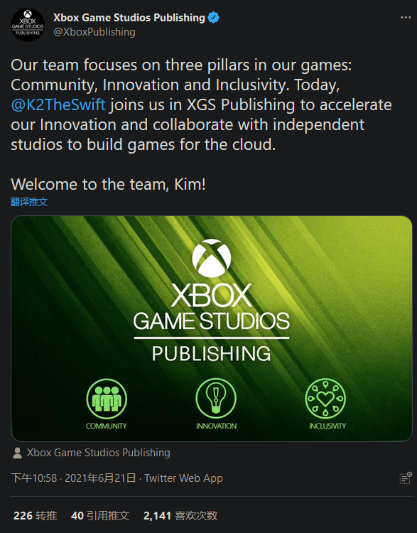 《传送门》设计师Kim Swift加入Xbox 合力构建独立云游戏