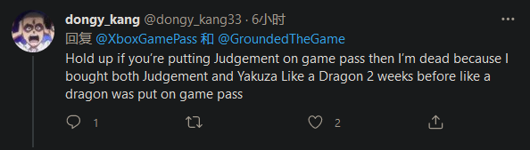 XGP官推暗示《审判之眼》即将加入Xbox Game Pass
