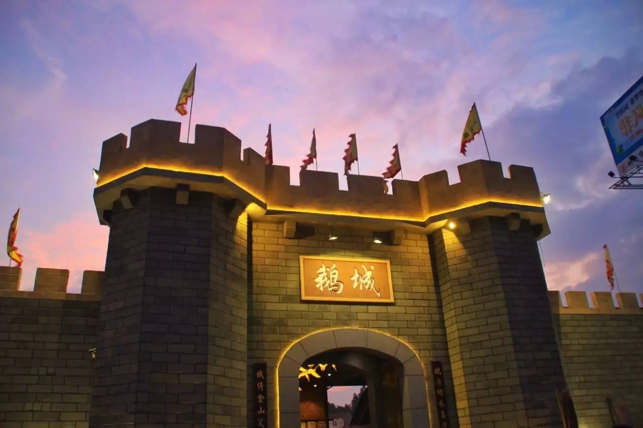 """传腾讯新总部内部征名:目前排第一的是""""鹅城"""""""