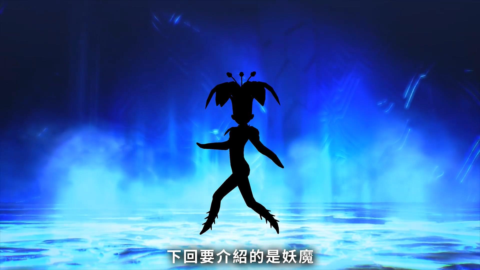 《真女神转生5》每日恶魔介绍:受到畏惧的美人鱼