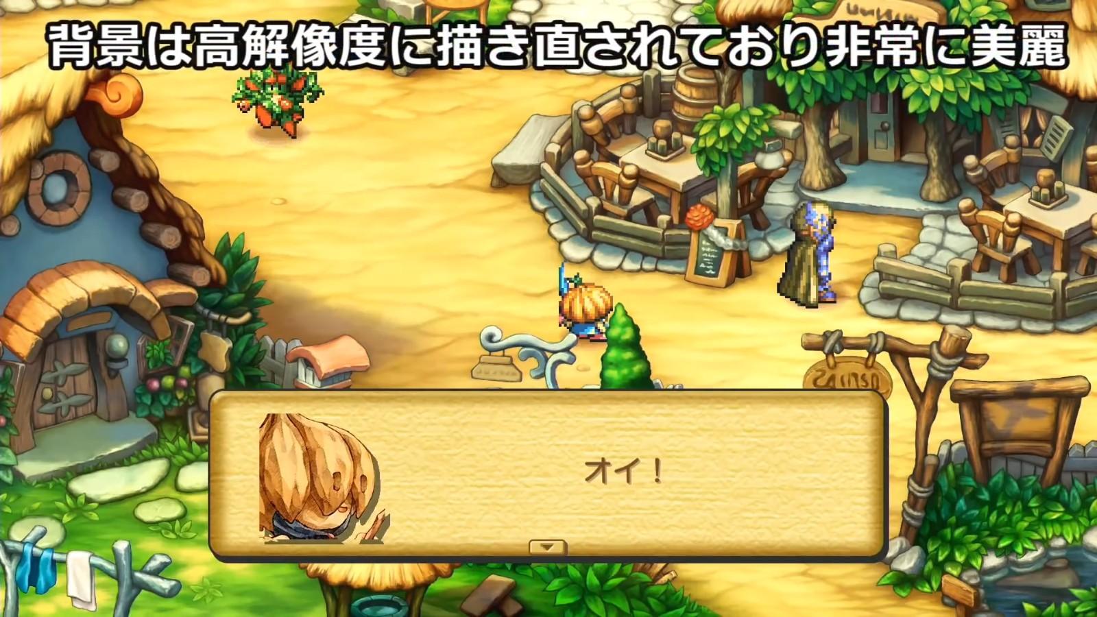 《圣剑传说:玛娜传奇》高清版全新演示 6月24日发售