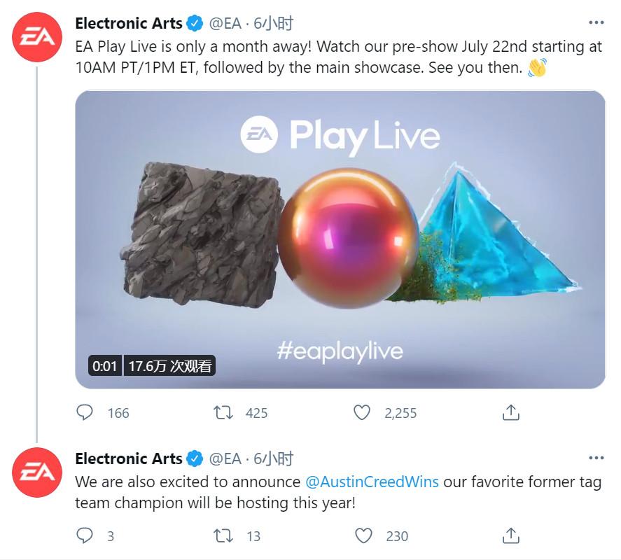 EA Play Live将于7月23日凌晨1点开始