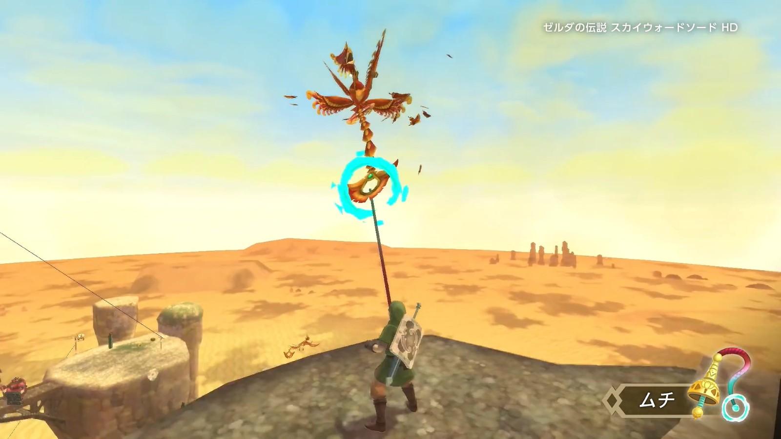 《塞尔达传说:御天之剑HD》新宣传片释出 大地与天空间自由冒险