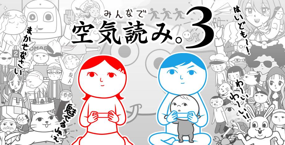 《大家一起察言观色。3 -父与子-》今日Steam发售 折后售价19元 支持简体中文