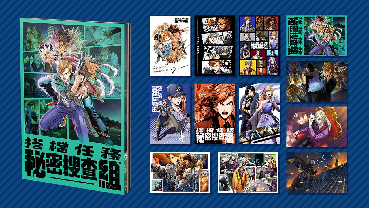 《搭档任务:秘密搜查组》中文版8月20日发售 体验版已推出