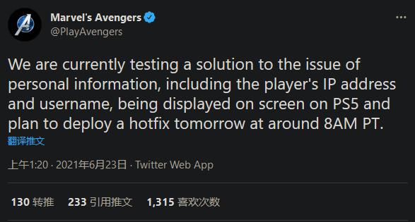《漫威复仇者联盟》更新导致游戏显示用户IP地址