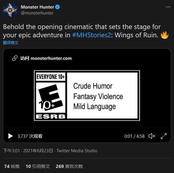 《怪物猎人物语2:毁灭之翼》官方发布游戏开场动画
