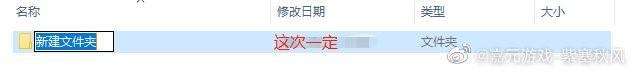 《紫塞秋风》官方回应玩家鬼畜视频催更 公布BOSS模型图