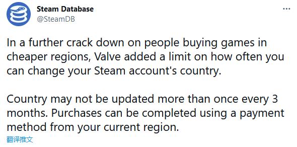 V社对Steam账户换区进行限制:每3个月才可变更一次