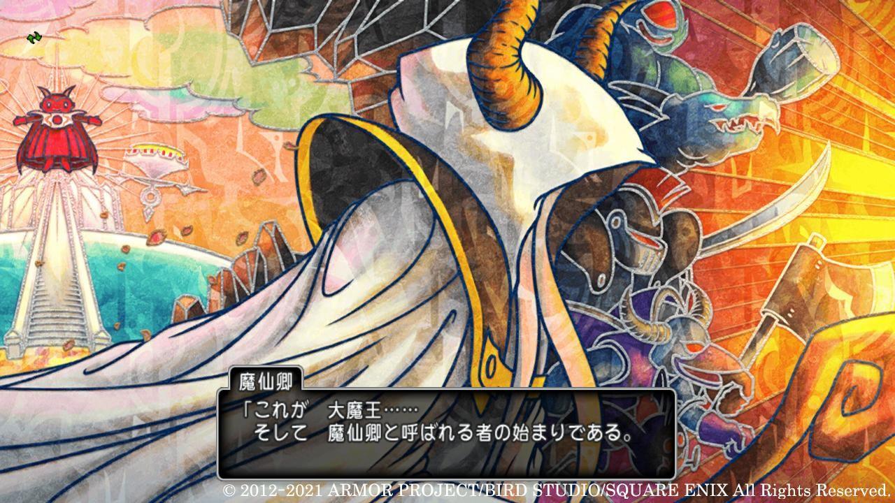 《勇者斗恶龙10》5.5后期更新情报 魔界最终决战到来