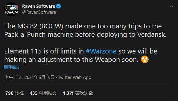 """《使命召唤:战区》更新已修复""""死亡之门""""bug 削弱MG 82机枪"""