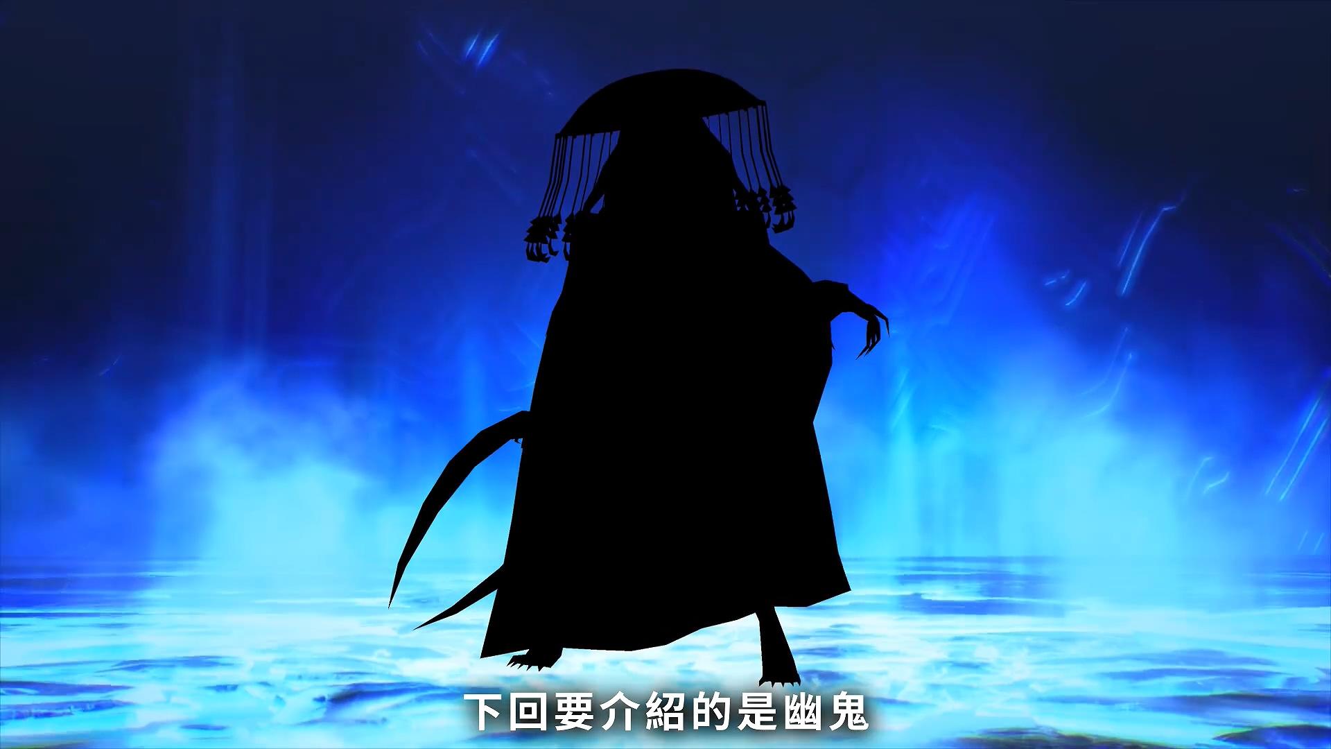 《真女神转生5》每日恶魔介绍:堕天使兼复仇魔神亚略