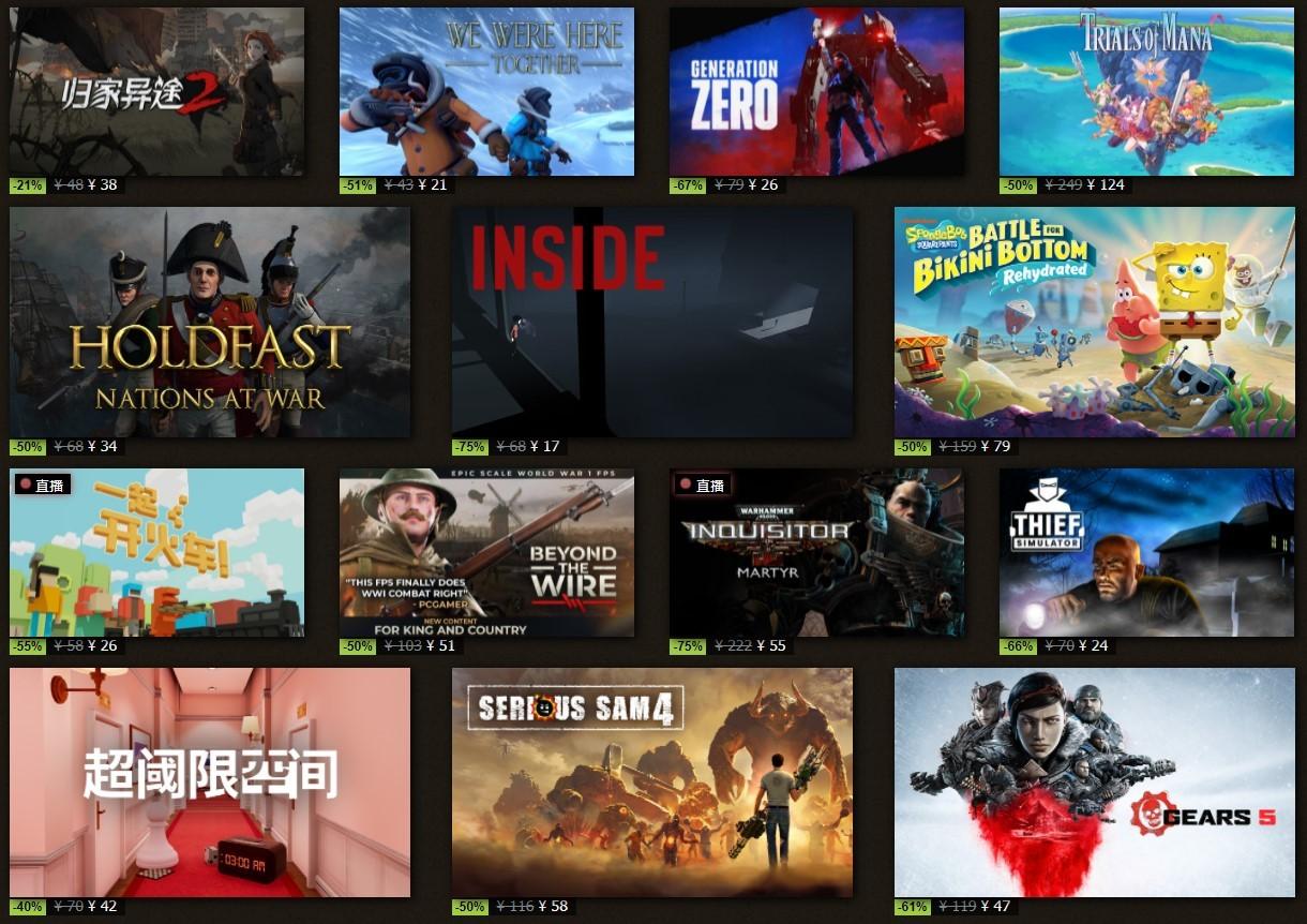Steam开启夏季特卖活动  多款游戏售价达到新低