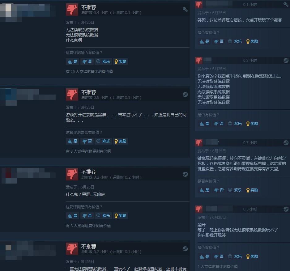 《绯红结系》现已在Steam上发售 目前褒贬不一
