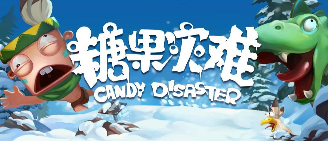 突出重围的独立塔防精品《糖果灾难》上线steam获特别好评!