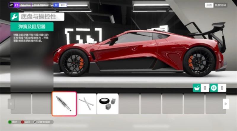 《极限竞速:地平线4》春季赛携手全新赛麟S1