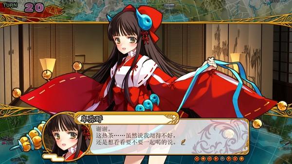 战术RPG游戏《英雄战姬Gold》已登陆Steam 支持中文