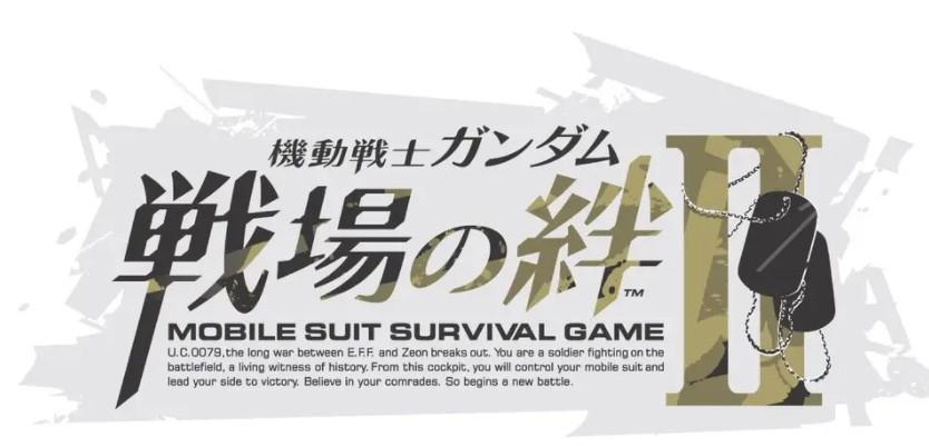 经典街机新作《高达:战场之绊2》新预告 7月27日登场