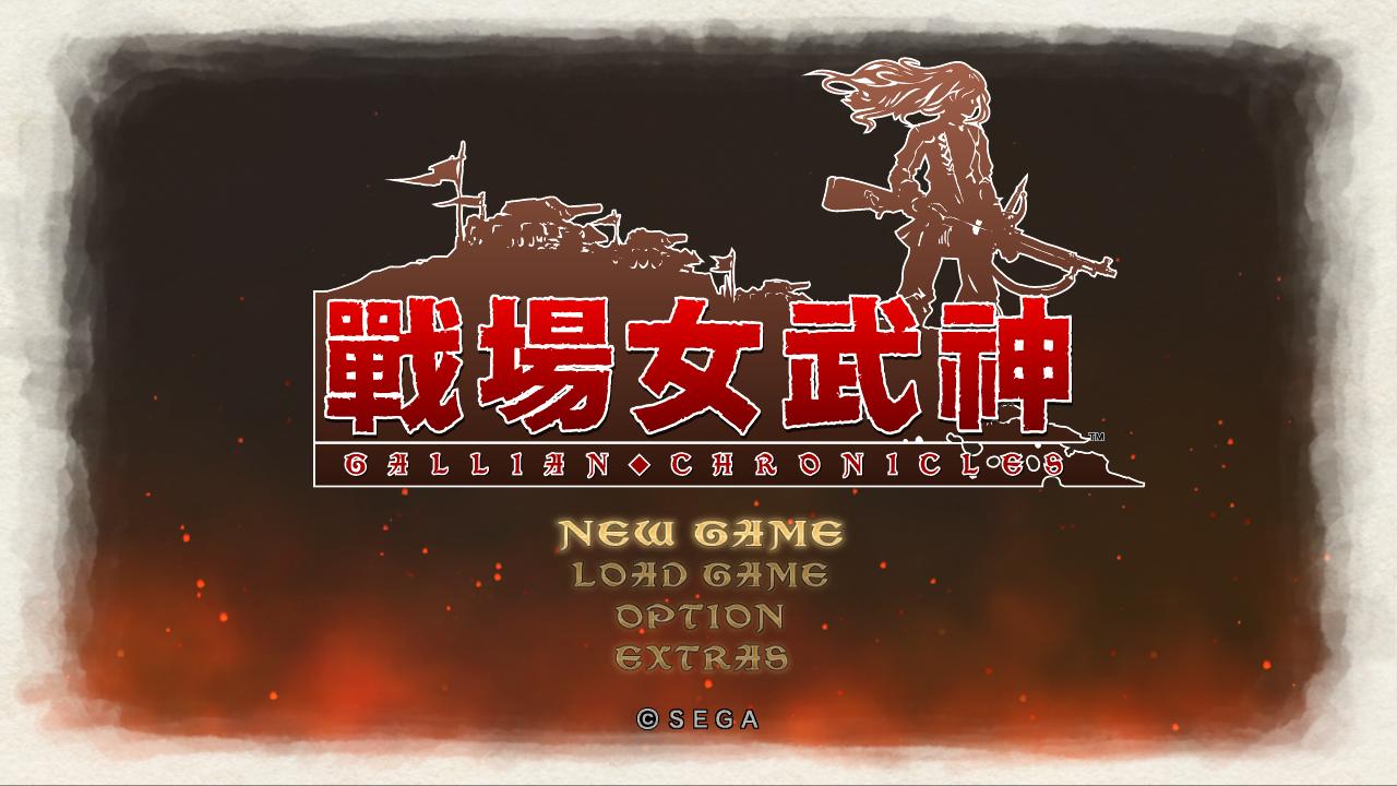 《战场女武神》加入任天堂试玩同乐会 7月5日免费玩