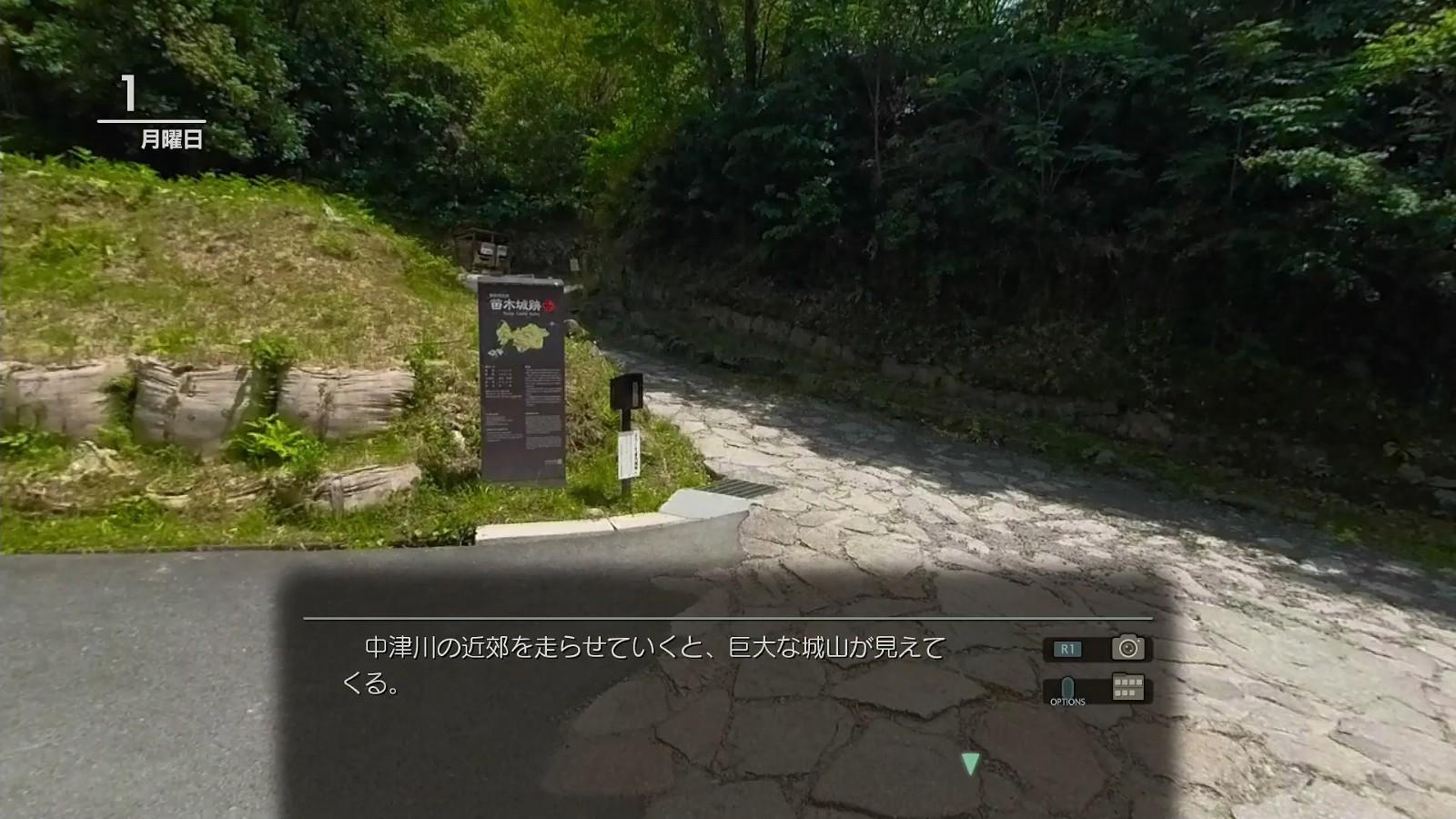 《风雨来记4》实机演示:岐阜站至苗木城的旅程