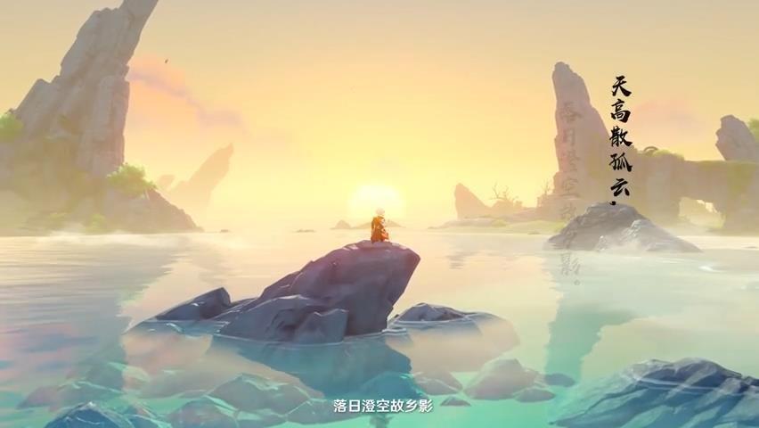 《原神》新角色枫原万叶演示 浪人武士很拉风