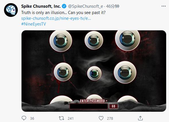 Spike Chunsoft神秘网站上线:解谜后输入密码