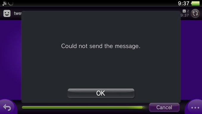 PSV的消息功能已被停用 用户保存消息将被删除