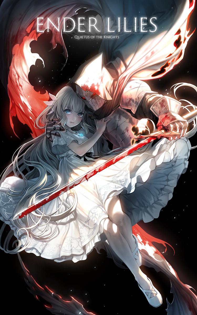 PS4版《终焉之莉莉:骑士寂夜》延期至2021年Q3上市