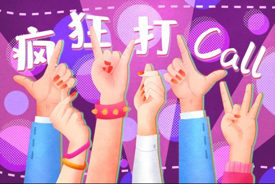 暑期要畅玩,百脑汇x戴尔游匣G15品牌狂欢月火热来袭!