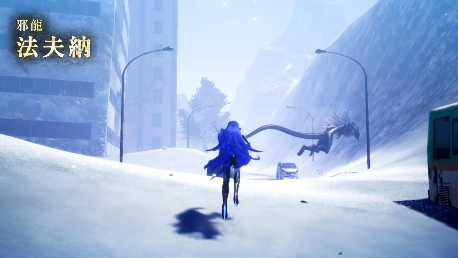 《真女神转生5》每日恶魔介绍:源起北欧的邪龙法夫纳